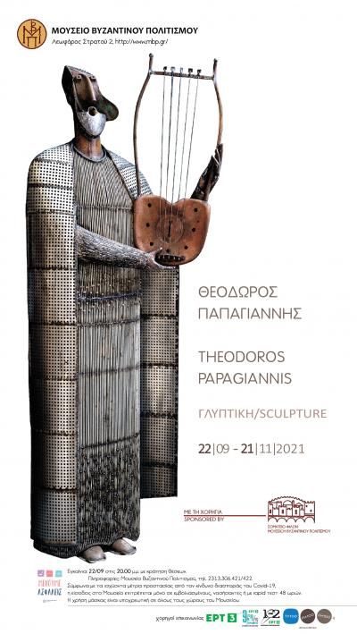 """Temporary exhibition titled """"Sculpture"""""""