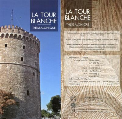 Free booklet for visitors to the White Tower