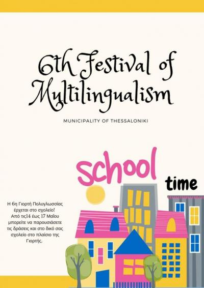 6th Festival of Multilingualism