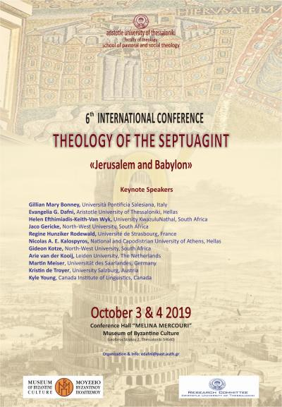 "6th International Conference on the Theology of the Septuagint - title of the Conference ""Jerusalem and Babylon"""