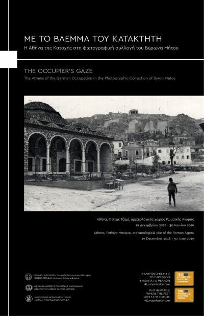 """With the gaze of the conqueror: Athens of Occupation in the photographic collection of Byron Mitos"""