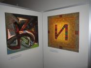 """The Cyrillitsa, works of artists from Plovdiv, dedicated to the letters of the Cyrillic alphabet"""""""