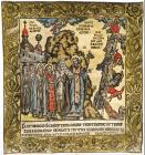 Hand colored woodcut print representing Saint John Climacus, printed in 1700 in Lviv in Ukraine, commissioned by the Monastery of Sinai