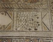 Dedicatory inscription for Eusebios, Markia, Elladitis and Clementini, owners of the house, wishing them happiness.