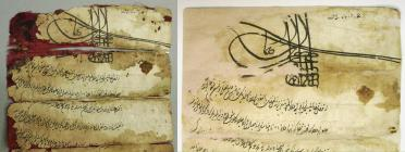 The upper end of an Ottoman document of the Holy Monastery of Vlatadon. Left its condition before the conservation and right after its completion.