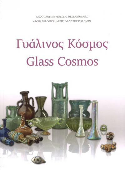 Glass Cosmos