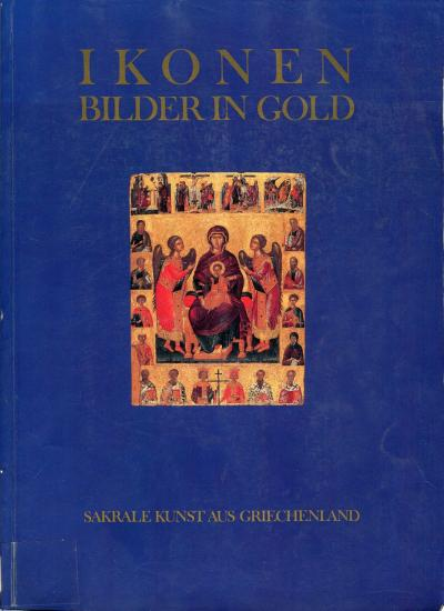 """Icons. Images in gold. Sacred art from Greece"""