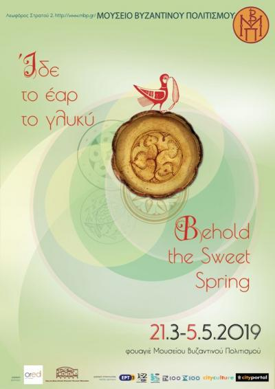 "Τemporary exhibition , titled ""Behold the sweet spring is rising again"""