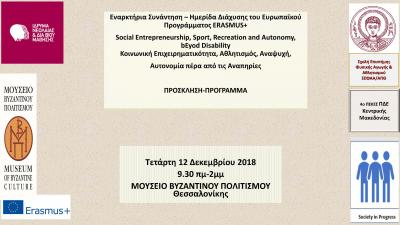 Social Entrepreneurship, Sport, Recreation and Autonomy, bEyod Disability