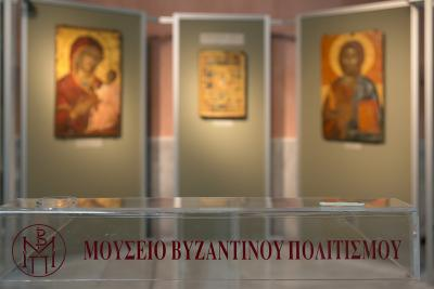 Reception of icons of the Collection of the Municipal Gallery: report