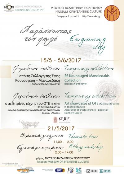"""Engraving the clay"": events in the context of the International Museum Day"