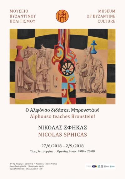 """Opening of the temporary exhibition """"Alphonso teaches Bronstein!"""""""