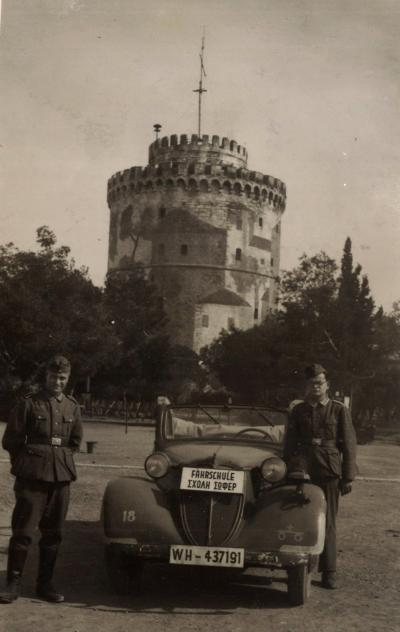 """Extention of the temporary exhibition """"On the margins of war: Thessaloniki under the German Occupation (1941-1944) through the photographic collection of Byron Metos"""""""