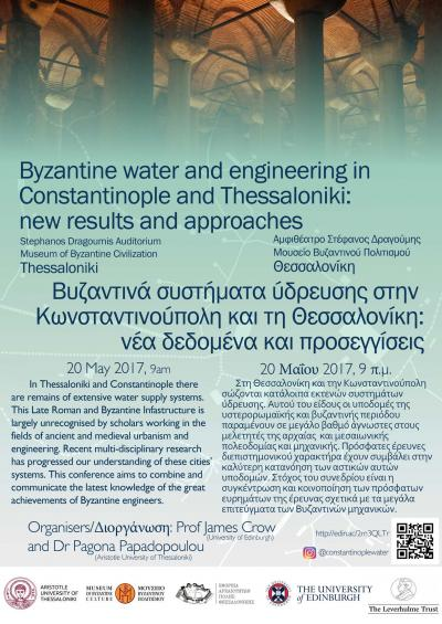 Meeting, titled «Byzantine Water and Engineering in Costantinople and Thessaloniki: new results and approaches», organized by the University of Edinburgh.