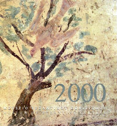 Calendar 2000 - Plants and animals