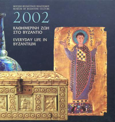 Calendar 2002 - Everyday life to the Byzantium